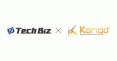 ITフリーランスの独立支援サービス「テックビズ」とバーチャルオフィス「Karigo」提携開始