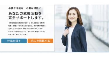 グローバル・ワン/対象地域を東京都など一都三県に限定してサービスを拡充!