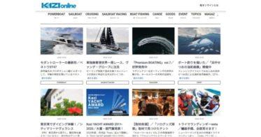 「舵オンライン(KAZIonline)」オープン