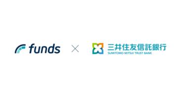 貸付投資の「Funds」が三井住友信託銀行と資本業務提携