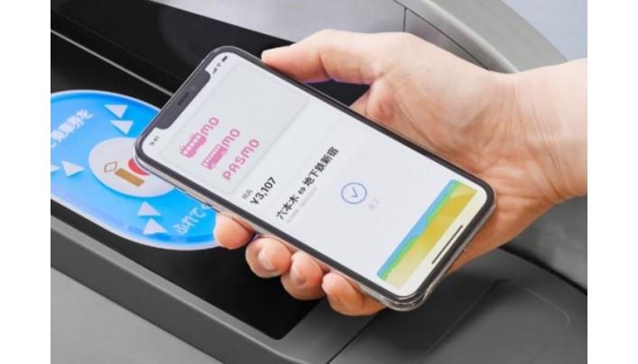 Apple Pay PASMO 画像