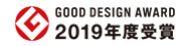 三井住友カード Vpass アプリは 2019 年度グッドデザイン賞を受賞しました。