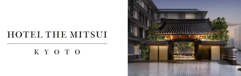 セゾンアメックスプラチナ会員「HOTEL THE MITSUI KYOTO」優待