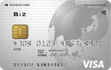 NTTファイナンス Bizカード レギュラー の券面画像