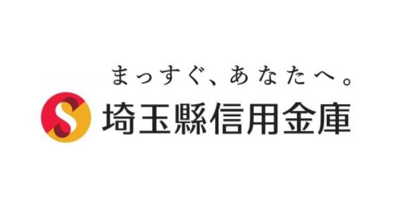 埼玉縣信用金庫 ロゴ 画像