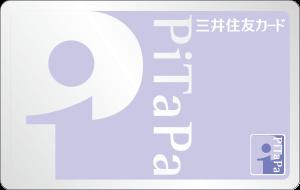 三井住友カードの PiTaPa の画像
