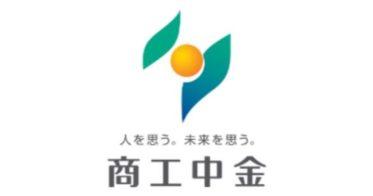 商工中金、佐賀共栄銀行と「シンジケートローン業務における連携・協力に関する覚書」を締結