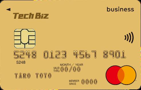 ビジネスゴールドカード テックビズカード