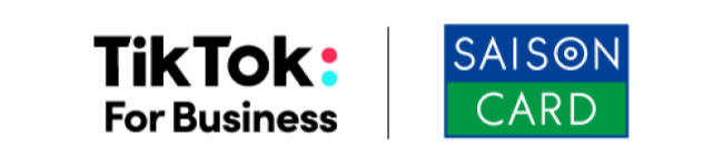 セゾンプラチナビジネス アメックス TikTok広告キャンペーン