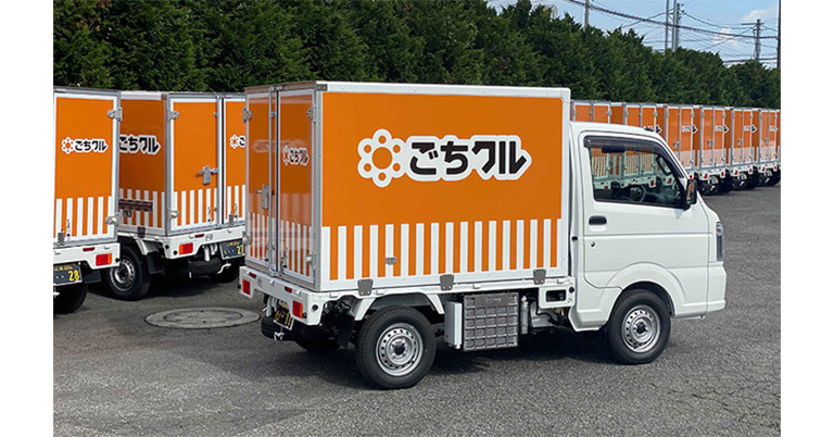 JA三井リースとスターフェスティバル、冷凍冷蔵車リース事業を行う合弁会社を設立