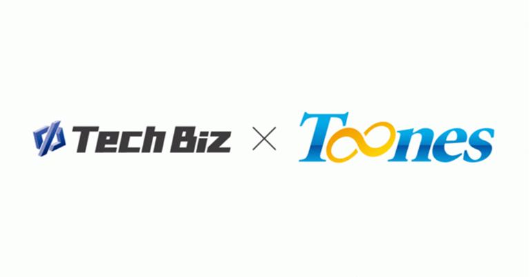 ITフリーランスの独立支援サービス「テックビズ」とクラウド&オフラインのビジネスサービス「Toones」提携開始