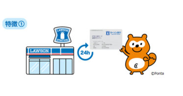 事業会社向けローソン銀行ATM入金サービス「金庫がわりクン」の開始について