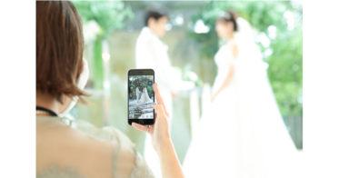 エスクリ、結婚式専用Live配信サービス「アニクリLive」をスタート