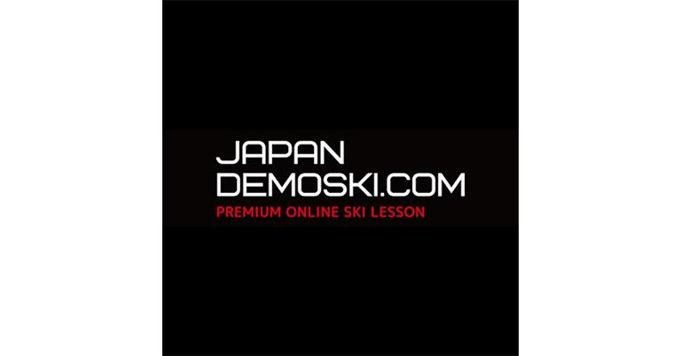 日本最高峰の講師陣によるプレミアムオンラインスキーレッスン「JAPAN-DEMOSKI.com」事業開始のご案内