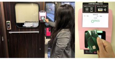日本初、鉄道でVisaのタッチ決済を導入