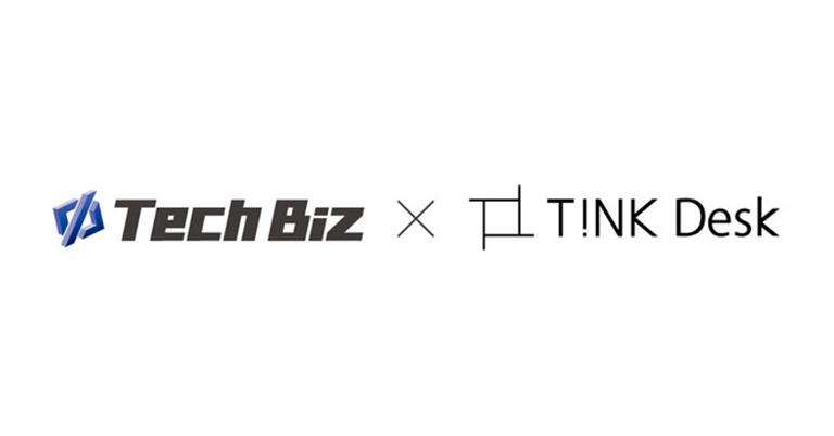 ITフリーランスの独立支援サービス「テックビズ」と「TiNK Desk」がサービスの提携開始