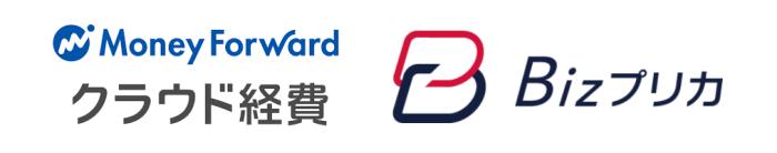 『マネーフォワード クラウド経費』と法人プリペイドカード『Bizプリカ』が連携を開始