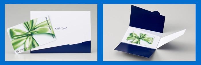アメリカンエキスプレス公式のカードタイプの商品券「百貨店ギフトカード」に限定パッケージ登場
