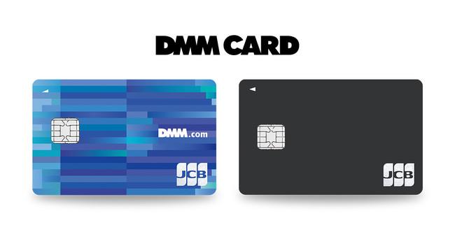 DMMカード 券面画像