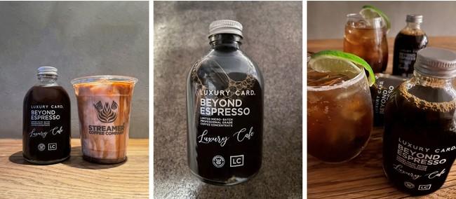 『Luxury Cafe BEYOND ESPRESSO』