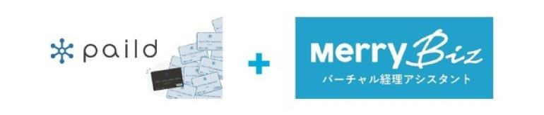 メリービズ、Visa法人プリペイドカード「paild(ペイルド)」を活用した「原価計算ソリューション」を発表