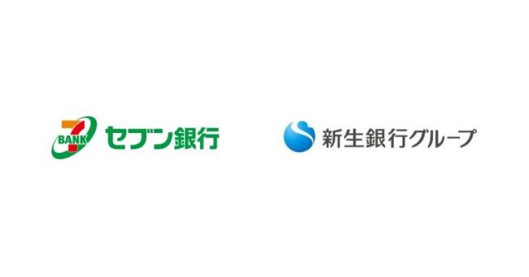 株式会社セブン銀行 株式会社新生銀行 ロゴ 画像