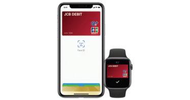 12月1日(火)より、JCBグループ会社16行が発行するJCBデビットカードがApple Pay対応を開始