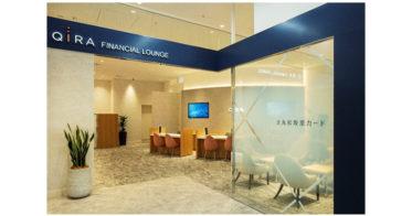 アイリックコーポレーションとJFRカードが提携 オンライン保険相談サービスを大丸松坂屋カード会員様に提供