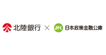 北陸銀行と日本公庫が北陸3県において新型コロナ対策の連携ユニット「Be With(ビーウィズ)」を創設