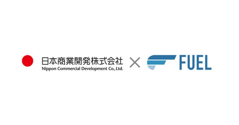 初号ファンドを12月15日に募集開始、FUELオンラインファンド ~日本商業開発グループ「JINUSHIビジネスファンドA号」~