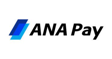 はるやまが「ANA Payマイルプラス」に参加モバイルペイメントサービス「ANA Pay」が利用可能に~12月10日(木)より全国のはるやまグループ店舗でサービス開始~
