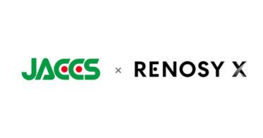ジャックスとRENOSY Xが業務提携、投資用住宅ローン手続きのDXを加速「MORTGAGE GATEWAY by RENOSY」を基盤に住宅ローン手続きシステムを開発