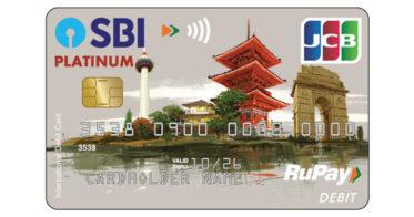 JCB、インド最大手銀行State Bank of Indiaとデビットカード新券種の発行を開始