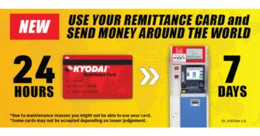 海外送金サービス「キョウダイレミッタンス」のローソン銀行ATMでの取り扱い開始について