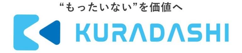 セゾンカード・UCカード会員限定の優待「KURADASHI」クーポンを提供開始