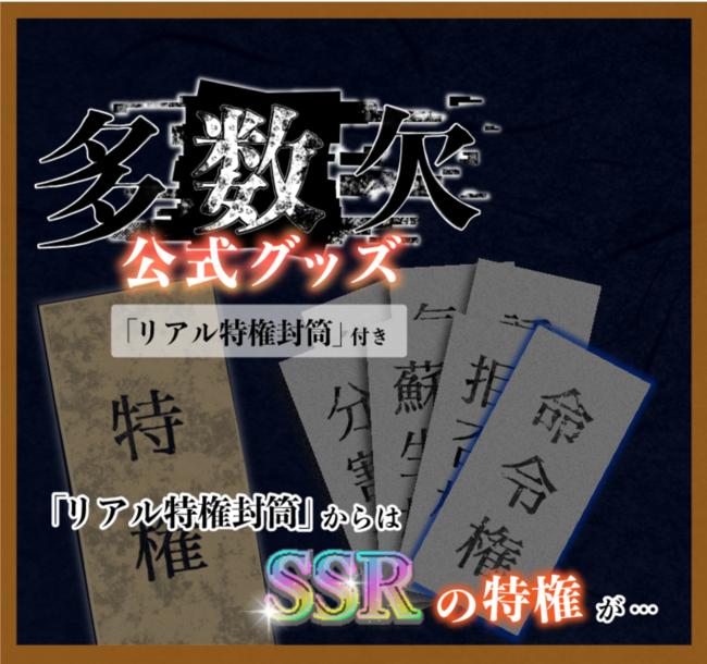 マルイウェブチャネル-株式会社丸井グループ