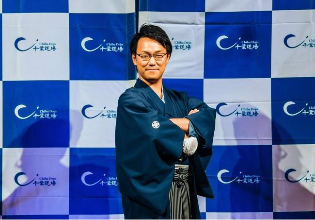 石井 貴基 氏 (千葉道場ファンド 取締役パートナー)