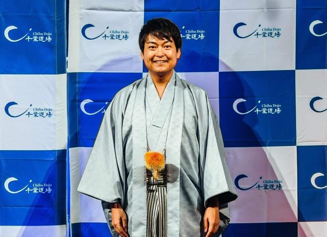 千葉 功太郎 氏 (千葉道場ファンド 代表取締役ジェネラルパートナー)