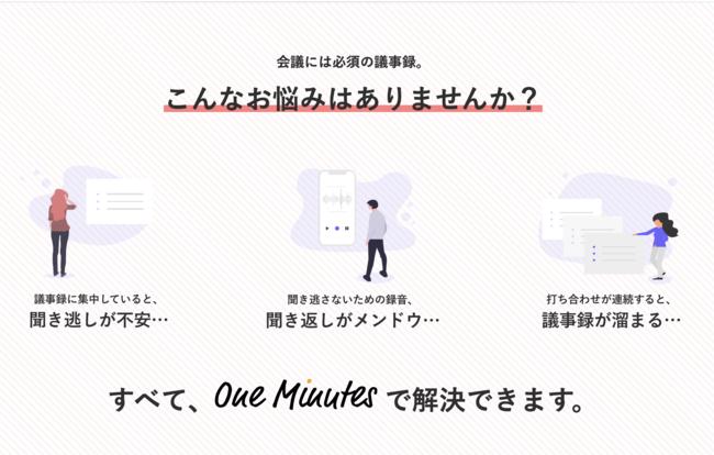 解決したい課題-quintet株式会社