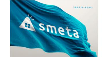 フリーランスのためのお部屋探しアプリ「smeta」の正式版をリリース