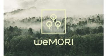 森林アクションプラットフォーム「weMORI(ウィモリ)」β版リリース!世界中のコミュニティを巻き込み地球環境再生の実現を