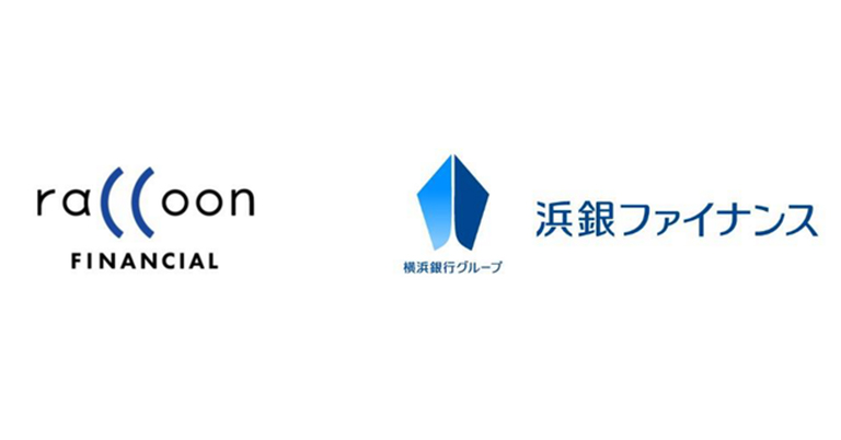 ラクーンフィナンシャル、浜銀ファイナンスと業務提携