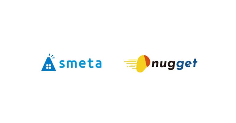 賃貸向け与信サービス『smeta』を展開するリース株式会社、フリーランス向け資金調達支援サービス『nugget』を運営するセレスと提携