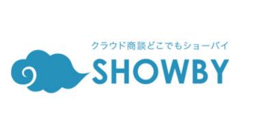 株式会社かんざし、「クラウド商談どこでもSHOWBY(ショーバイ)」を提供開始