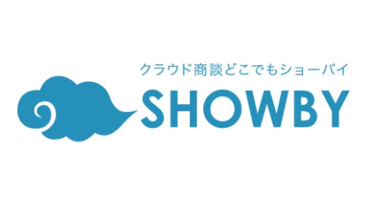 「かんざしクラウド」の株式会社かんざしがオンライン商談ができる新サービス「クラウド商談どこでもSHOWBY」の提供を開始