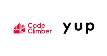 yup(ヤップ)とValue marketが業務提携 フリーランスエンジニア専門の成長支援サービス『Code Climber』にご登録のエンジニアは『先払い』のサービス利用料が割引に