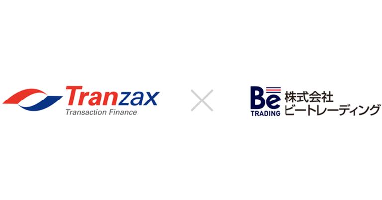 ビートレーディングの新サービス「注文書ファクタリング」Tranzaxと共同で受注時点での資金化を実現