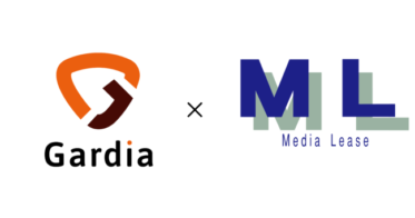 Gardia(ガルディア)、ドローンや配信機材のレンタルサービスへ保証提供開始