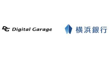 デジタルガレージと横浜銀行、「Hamagin DG Innovation Fund」を設立