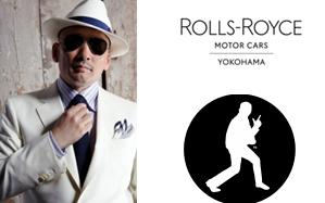 クレイジーケンバンド、Rolls-Royce Motor Cars Yokohamaとコラボレーションしたスペシャルトーク&ライブ